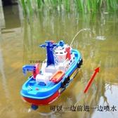 控船 升級版會噴水電動消船 帶燈光音樂 海上模型輪船兒童男孩玩具.【快速出】