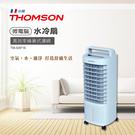 THOMSON 極致美型空氣濾淨降溫微電腦水冷扇 TM-SAF16