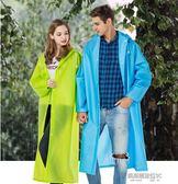 雨衣成人背包大碼長款戶外徒步旅游男女透明帽檐時尚雨披   凱斯盾數位3C