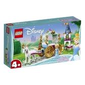 樂高LEGO DISNEY PRINCESS 灰姑娘 仙杜瑞拉的馬車 41159 TOYeGO 玩具e哥