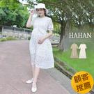 【HC4881】荷葉領碎花百折壓紋雪紡洋裝