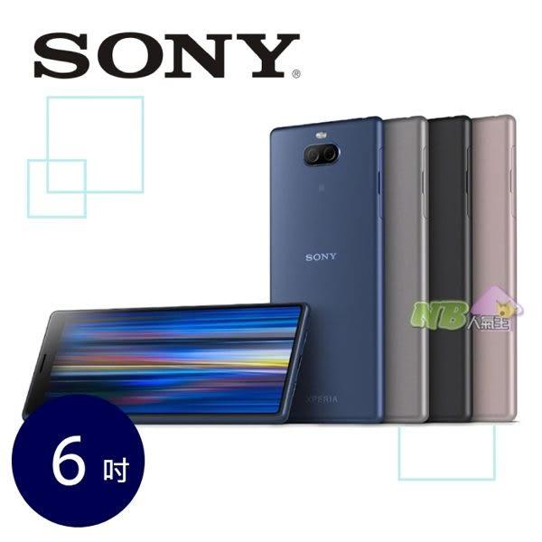 Sony Xperia 10 6吋 ◤刷卡◢ Full HD+ 手機 Q630 (4G/64G)