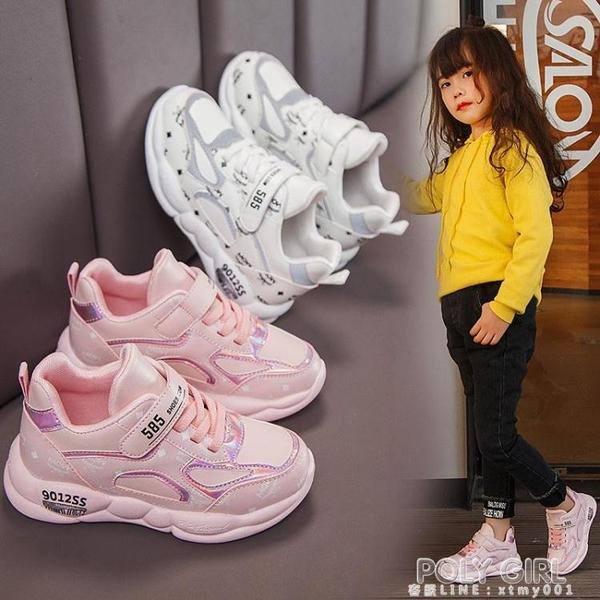 女童鞋子秋冬新款兒童鞋小學生百搭休閒童鞋小女孩運動鞋 poly girl