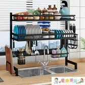 瀝水架 廚房水槽置物架上方碗架瀝水架水池放碗盤架子水龍頭放碗碟收納架 童趣