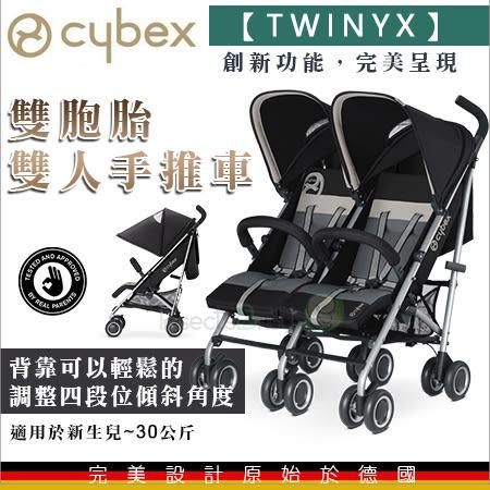 ✿蟲寶寶✿【德國Cybex】 Twinyx雙胞胎-完美呈現/雙人嬰兒手推車-紅《總代理公司貨》
