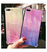 iPhone  6S 7 8 PLUS 手機殼 彩色 鐳射 漸變 保護套 四角 氣墊 鏡面 保護殼