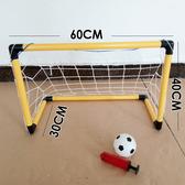 全館83折戶外活動 兒童足球門 體育用品 室內足球門 簡易便攜式 足球玩具