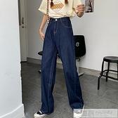 復古牛仔褲女秋季2020新款褲子高腰顯瘦闊腿褲寬鬆拖地褲直筒長褲  夏季新品