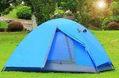 雙層雙人防雨野外露營鋁桿戶外帳篷KM2165『伊人雅舍』
