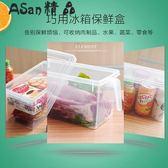 廚房收納-冰箱收納盒長方形抽屜式雞蛋盒