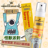 Hallmark合瑪克 怪獸派對 自然之萃怪獸寶寶防曬噴霧 100ml【BG Shop】