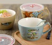 創意家用陶瓷帶蓋泡面碗學生方便面碗湯碗泡面杯麥片杯【鉅惠兩天 全館85折】