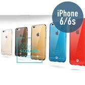 iPhone 6 / 6S (4.7吋) TPU透明保護殼 + 鋼化保護貼 手機殼 保護膜 手機套 螢幕貼 鋼化膜