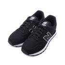 NEW BALANCE NB500 復古休閒鞋 黑 GW500GA1 女鞋