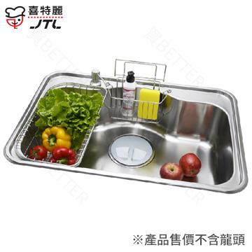 【買BETTER】喜特麗水槽/不鏽鋼水槽/流理台洗碗槽 JT-A6017不鏽鋼水槽(大提籠)★送6期零利率