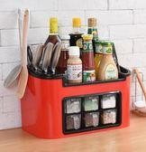 調料盒家用廚房用品調料收納盒組合調味罐塑料佐料盒調味料盒 童趣潮品