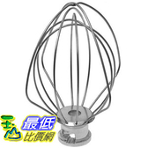 [美國直購] Kitchenaid Ss Wire Whip (artisan,k45,ksm90,accolade) 攪拌機 配件