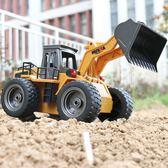 兒童無線遙控電動挖土機鏟車玩具匯納合金推土機 裝載機模型禮物igo     韓小姐