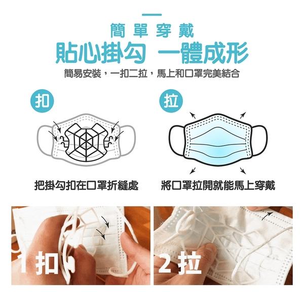 【送萬用收納袋 口罩防脫妝神器!成人透氣口罩架】口罩支架 口罩支撐架 口罩架