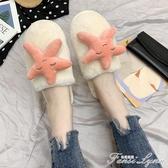 毛毛拖鞋女秋冬季居家棉拖鞋女毛絨家居韓版可愛室內防滑毛拖鞋女 范思蓮恩