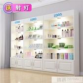化妝品展示櫃子美容院產品展示櫃陳列櫃展櫃超市置物架貨架展示架  母親節特惠 YTL