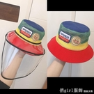 護目鏡 兒童防護帽可拆卸防飛沫面罩漁夫帽男女春夏薄款遮陽帽 618購物節