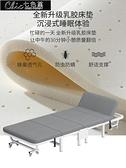 折疊床 辦公室折疊床午休單人床便攜四折午睡神器家用簡易硬板醫院陪護床
