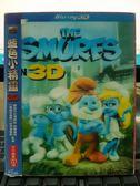 影音專賣店-Q00-1158-正版BD【藍色小精靈1 3D亦可觀賞2D 有外紙盒】-藍光動畫