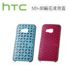 促銷~HTC One M9 原廠可立式花漾背蓋組 HC K1150