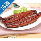 【台灣嚴選】蒲燒海鰻330G±5%/包【...