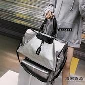 短途旅行包女手提韓版大容量行李包男輕便防水運動健身包【毒家貨源】