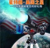天文望遠鏡 天文天望遠眼鏡10000專業觀星深空兒童高倍高清5000學生倍 非凡小鋪 JD