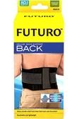 3M Futuro 可調式黑色舒適型護腰 護具 (單入/盒)
