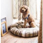 30斤以下狗狗睡墊寵物窩沙發床墊子耐咬泰迪小型犬狗窩貓窩  NMS