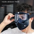 護目鏡 高清防護鏡透明騎行護目鏡防飛沫飛濺防沙塵面罩防霧防風勞保眼鏡 有緣生活館