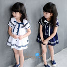 【R0093】shiny藍格子-嬰幼館....