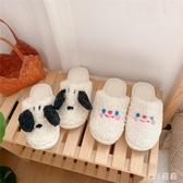 棉拖鞋卡通可愛方便臉學生毛絨家居保暖防滑情侶地板拖 OO540【VIKI菈菈】
