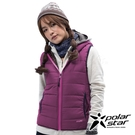 PolarStar 女 鋪棉雙面保暖背心『暗紫』P18212 戶外 休閒 登山 露營 保暖 禦寒 防風 連帽