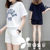 夏季大碼寬松純棉跑步服運動套裝女夏學生韓版短褲短袖休閑兩件套