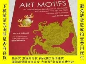 二手書博民逛書店Chinese罕見Symbolism and Art Motif