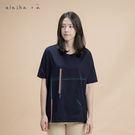 a la sha+a 條紋織帶寬鬆上衣