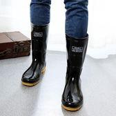 秋冬正品三防水鞋 中高筒雨鞋男女雨靴 保暖膠靴 耐酸堿牛筋水靴 ☸mousika