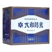 大和酵素~酵素粉末30包/盒~特價中~