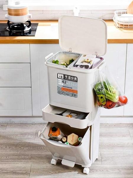 現貨垃圾分類垃圾桶家用帶蓋雙層廚房日本垃圾箱大桶滑輪塑料干濕分離 喵小姐