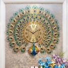 鐘錶孔雀掛鐘客廳家用時尚歐式輕奢靜音石英鐘簡約創意錶掛墻時鐘  【端午節特惠】
