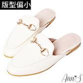 Ann'S質感真小羊皮金釦穆勒鞋-杏