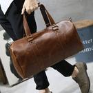 男士旅行包手提斜背包休閒韓版出差側背包行李包潮 黛尼時尚精品