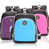 (中秋大放價)書包男女小學生書包護脊減負防水兒童書包
