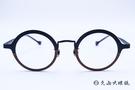 Kaffeine 咖啡因 KK No.8 C3 (黑-棕/黑) 韓國設計 經典圓框 近視眼鏡