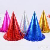 兒童萬圣節圣誕帽子節日裝扮道具圣誕老人帽紙質派對帽鐳射生日帽 ys8261『毛菇小象』